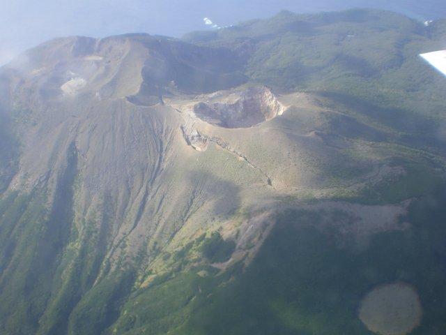Kuchinoerabujima-Volcano.jpg